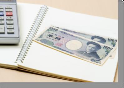 一人あたり2000円