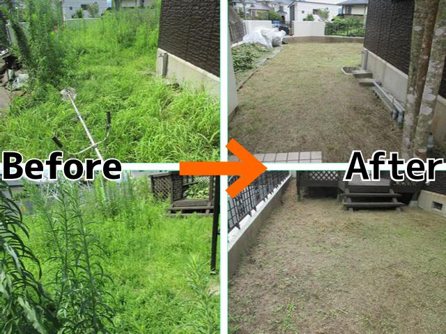 お庭の草刈り